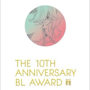 THE 10TH ANNIVERSARY BLAWARD