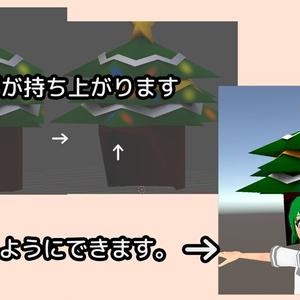 【3D】クリスマスツリー【△174】