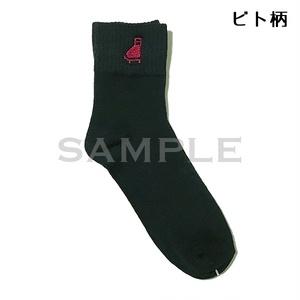 風ノ旅ビト 刺繍靴下