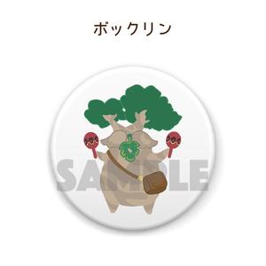 【ゼルダBOW】ボックリン&コログの缶バッジ