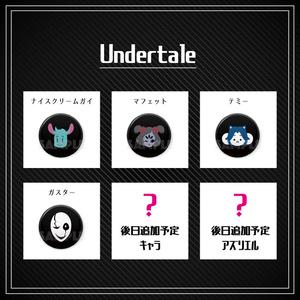 【 Undertale & DELTARUNE 】缶バッジ