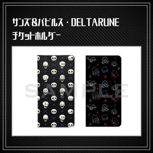 ※受注予約【 Undertale & DELTARUNE 】チケットホルダー
