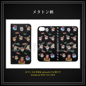 【 Undertale & DELTARUNE 】iPhone6/7/8用 手帳型スマホケース