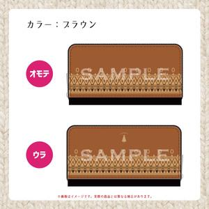 【風ノ旅ビト】レザー長財布