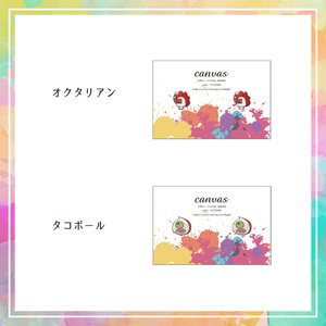 【スプラトゥーン】アクセサリー / ピアス