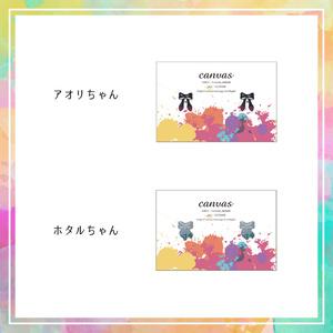 【スプラトゥーン】アクセサリー / イヤリング