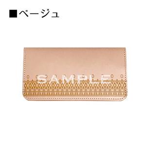 【風ノ旅ビト】本革長財布