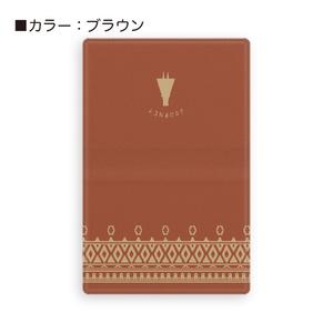 風ノ旅ビト レザー名刺ケース