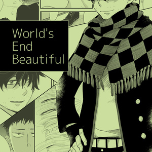 World's End Beautiful