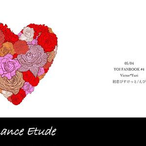 Romance Etude