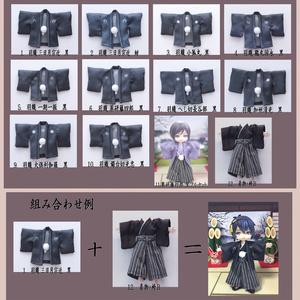 ミニチュア衣装 刀紋付袴