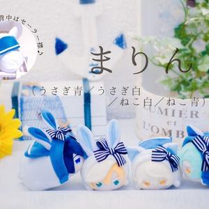 もちぐるみんsummer8/28受注生産