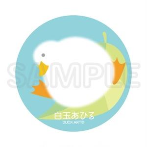 白玉あひる 缶バッジ(01:葉っぱ)