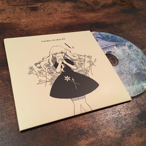 Garden of eden EP