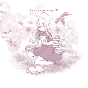 Library of memory EP