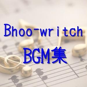 BGM15曲 mp3/ogg形式