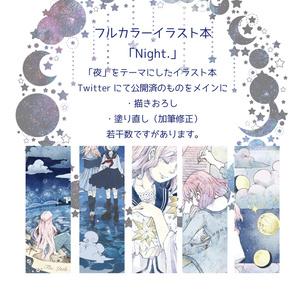 フルカラーイラスト本「Night.」