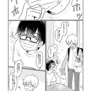 あめのひ、かぜのひ(DL版)