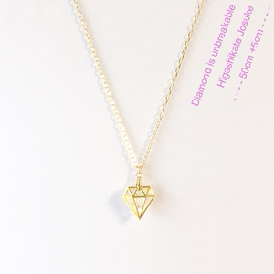 part4 Diamond