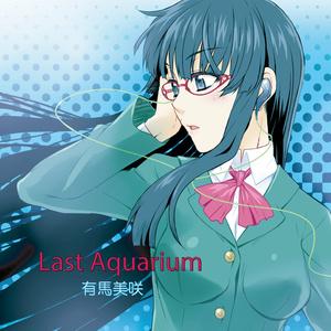 Last Aquarium