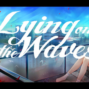 Lying on the Waves