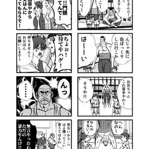 【新刊】オカンはつらいよ日常編①