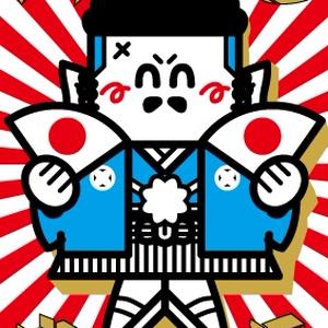 【グッズ】ポストカードカンチャンハピネス