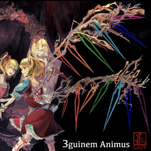 3guinem Animus