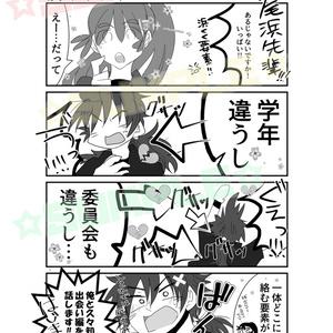 【新刊】浜くくのすすめ!