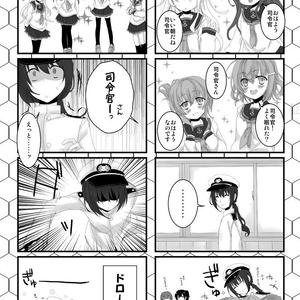 くちくまみれ(第2版)