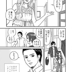 神奈川北条家の兄弟