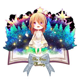 童話少女(¥送料込み)