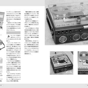 magnet sound 8 【冊子版】