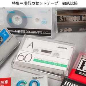 magnet sound 6 【冊子版】