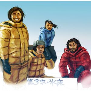 こちら、南極基地掘削隊 NPCイラスト