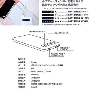 雲の上のガラスの城 モバイルバッテリー