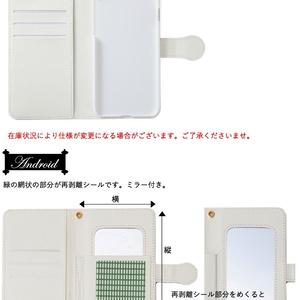 ☆宇宙クラゲ 手帳型 iPhoneケース スマホケース