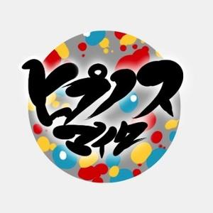 【CoCシナリオ】ヒプノスマイク