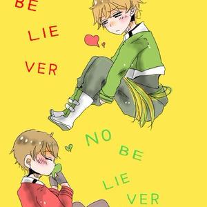 BELIEVER NOBELIVER(翠千)