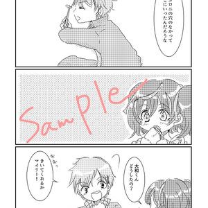 マカロニ(大マイ)