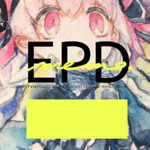 EPDmemo