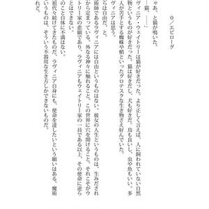 【FGO】アビゲイル総集編「おはなしをきかせて」