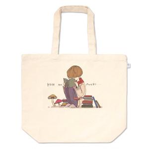 本の虫トートバッグ