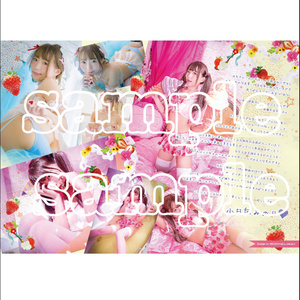【CD写真集】ミラクる☆まじっく