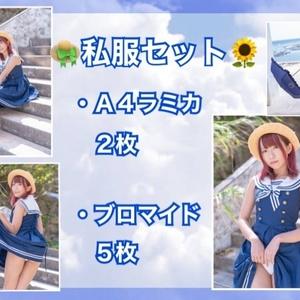 【限定夏セット 】3種類