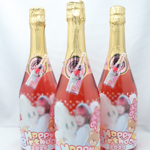 2020⭐︎生誕オリジナルシャンパン