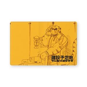 u_sk rakgaki collection #004 レザー製名刺ケース