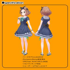 【VRChat対応 オリジナル3Dモデル 『ライチ -フルセット版-』v1.1&V2.0】