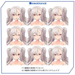 【VRChat対応 オリジナル3Dモデル 『リィンブラウ -LynBlau-』v1.96】sale ¥800off  〜10/24(日)まで
