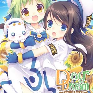 Daydream in the AQUA 【DL版】